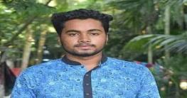 কবিরহাটে মোটরসাইকেল দুর্ঘটনায় কলেজ ছাত্রের মৃত্যু