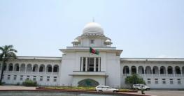 ৩৬০০ কোটি টাকা আত্মসাৎ: বাংলাদেশ ব্যাংকের কথা শুনবে আপিল বিভাগ