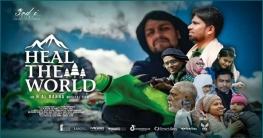 বিশ্বজুড়ে মুক্তি পেল নোয়াখালীর ছেলের পরিচালনায় 'হিল দ্য ওয়ার্ল্ড'