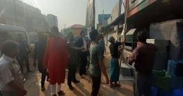 নোয়াখালীতে ভ্রাম্যমান আদালতের অভিযানে ১১ প্রতিষ্ঠানকে জরিমানা