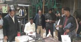 বেগমগঞ্জে অবৈধ পলিথিন কারখানায় বিশাল অঙ্কের জরিমানা