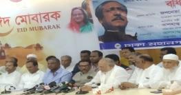 'খালেদার জামিন নিয়ে বিএনপি নেতাদের বক্তব্য হাস্যকর'