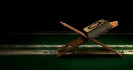 কোরআনে নবী-রাসূল (আ.)-দের বিশেষ বিশেষ দোয়া