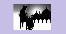 চেয়ারে বসে সালাত আদায় : বিধি-বিধান, সতর্কীকরণ ও মাসলা-মাসায়েল