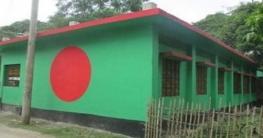 লাল-সবুজ সাজে ৩০ বিদ্যালয়