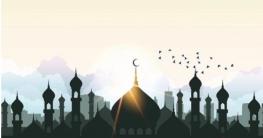 ইসলামের দৃষ্টিতে আশুরায়ে মহররম