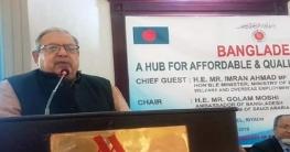 'প্রশিক্ষণ ছাড়া কর্মী পাঠালে এজেন্সির বিরুদ্ধে ব্যবস্থা'