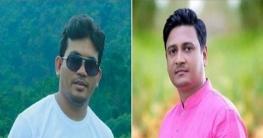 চাপরাশিরহাট পূর্ব বাজার পরিচালনা কমিটি ঘোষণা