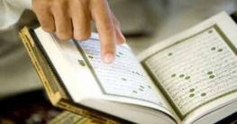 এক নজরে জেনে নিন পবিত্র কোরআনের কিছু তথ্য