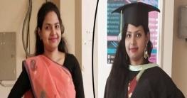 নোবিপ্রবির জেনী'র সফলতার গল্প