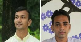 নোবিপ্রবি সাংবাদিক সমিতি`র কমিটিতে কে কি পদ পেলেন
