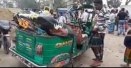 বেগমগঞ্জে ভয়াবহ সড়ক দুর্ঘটনায় মা-শিশু নিহত