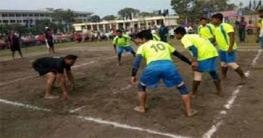 নোয়াখালীতে জাতীয় কাবাডি প্রতিযোগিতা