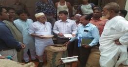 নোয়াখালীতে ২০৭৯ টন ধান সংগ্রহ করবে সরকার