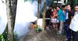 নোয়াখালীতে গ্রামে গ্রামে ছিটানো হচ্ছে মশক নিধনের ওষুধ
