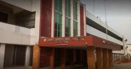 সরকার নির্ধারিত ভাড়া কার্যকর করতে নোয়াখালী জেলা প্রশাসনের উদ্যোগ
