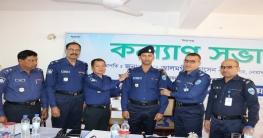 আইনশৃঙ্খলা নিয়ন্ত্রণে নোয়াখালী জেলার শ্রেষ্ঠত্ব
