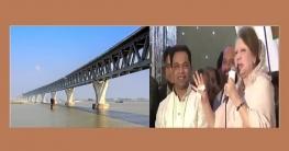 পদ্মা সেতুকে কটূক্তি করা খালেদার বক্তব্য ভাইরাল, নীরব বিএনপি!