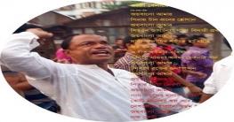 নব্বই দশকের ছাত্রনেতা বেগমগঞ্জের চেয়ারম্যান প্রার্থী