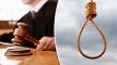 শেখ হাসিনা হত্যাচেষ্টায় পাঁচ জনের মৃত্যুদণ্ড