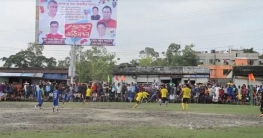 নোয়াখালীতে ফুটবল টুর্নামেন্ট অনুষ্ঠিত