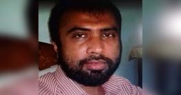 নোয়াখালীতে ক্যালেন্ডারের ভুলে অধ্যক্ষ কারাগারে
