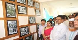 নোয়াখালীতে 'স্মৃতিপটে বঙ্গবন্ধু ও চেতনায় ৭১' ফটো গ্যালারি উদ্বোধন