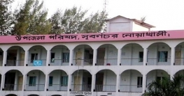এসিল্যান্ড আক্রান্ত, সুবর্ণচর উপজেলা পরিষদ লকডাউন