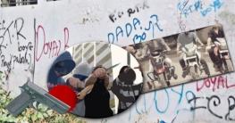কিশোর গ্যাংয়ের মারধরের শিকার সেই স্কুলছাত্রের আত্মহত্যা