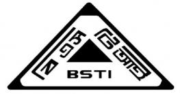 ৪৩টি পণ্য নিষিদ্ধ করেছে বিএসটিআই