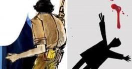 নোয়াখালীতে দুর্বৃত্তের গুলিতে ১ জন নিহত
