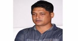 নোয়াখালীতে ১১ ডাকাতি মামলার আসামি আটক