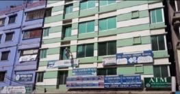 নোয়াখালীতে একটি ভবন লকডাউন