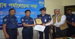 রেন্জ(বিভাগ) সম্মেলনে ০৬ ক্যাটাগরিতে নোয়াখালী জেলা শ্রেষ্ঠ
