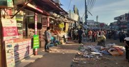 নোয়াখালীতে চলছে অবৈধ স্থাপনা উচ্ছেদ অভিযান