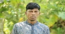 নোয়াখালীতে আ.লীগ নেতাকে গুলি