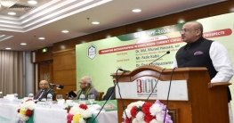 'প্রধানমন্ত্রীর নেতৃত্বে উন্নয়নের মহাসড়কে বাংলাদেশ'