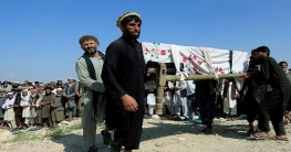 আফগানিস্তানে মার্কিন হামলায় নিহত ৬০