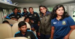 বিশ্বকাপে অংশ নিতে দেশ ছেড়েছে নারী ক্রিকেট দল