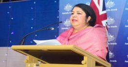 'নতুন চ্যালেঞ্জ মোকাবিলায় যুবসমাজকে দক্ষ করে গড়ে তুলতে হবে'