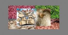 খাদ্যদ্রব্য মজুদ প্রসঙ্গে যা বলে ইসলাম