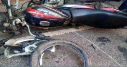 মটরসাইকেল দুর্ঘটনায় দু'শিক্ষক আহত