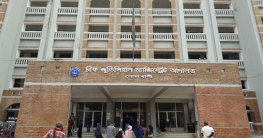 নোয়াখালীতে সেটেলমেন্ট অফিসারের ২৩ বছরের কারাদণ্ড