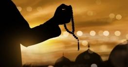 যে কারণে জুমার দিনে বিশ্বনবীর প্রতি বেশি বেশি দরূদ পড়বেন