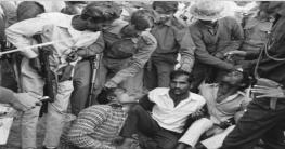 কুমিল্লায় ৭ জন রাজাকার মুক্তিবাহিনীর কাছে আত্মসমর্পন করে