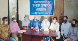 দোকান খুলে দেয়ার দাবিতে কুমিল্লায় ব্যবসায়ীরা
