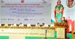 করোনা মোকাবিলায় সরকার সক্ষমতার প্রমাণ দিয়েছে: স্বাস্থ্যমন্ত্রী