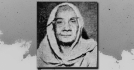 কাপড় খুলে মরিচবাটা মাখানোর পরও হার মানেননি প্রথম বাঙালি নারী