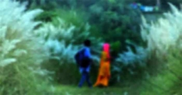 ছবি তোলার কথা বলে কাশবনে নিয়ে কিশোরীকে ধর্ষণ