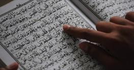 স্কুলে কোরআন শিক্ষা বাধ্যতামূলক করলো পাকিস্তান